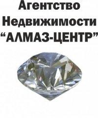 """АН """"Алмаз Центр"""""""