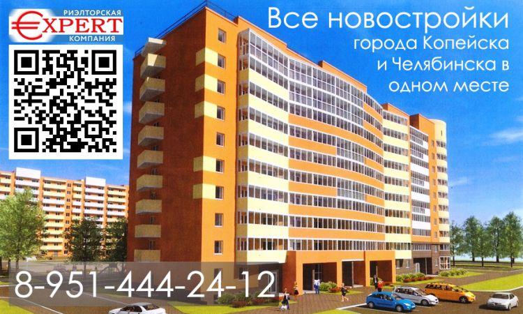 5900 орджоникидзевский